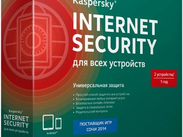 Программный продукт: Kaspersky Internet Security Multi-Device Russian Edition. 2-Device 1 year Renew